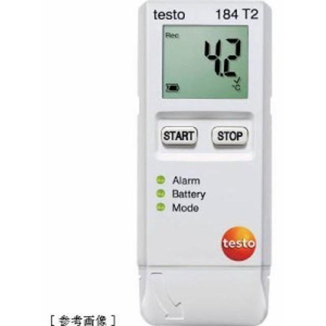テストー TESTO184T2 テストー 温度データロガ