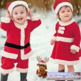 e8f09b5cc4381 サンタ コスプレ サンタクロース 80cm150cm対応 コスチューム こども用 クリスマス 赤ちゃん 安い プレゼントに パーティー 子供用