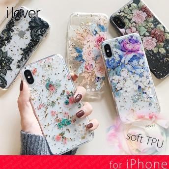 【国内発送/送無】 iPhone8 ケース iPhone X Xs XR iPhoneXs MAX アイフォン8 アイフォンX クリア ケース おしゃれ キラキラ 花柄 フラワー スマホケース