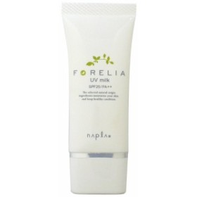 ナプラ フォーレリア UVミルク 35g