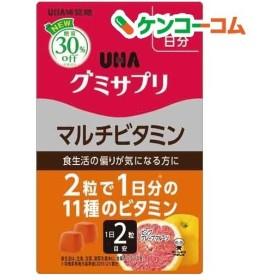 UHAグミサプリ マルチビタミン 10日分 ( 20粒 )/ グミサプリ