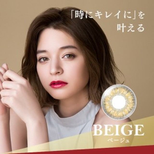 d42fae6bed628 ランデ バイ ティアリーアイズ Lande by Tiary Eyes 1day 03 BEIGE 10枚 ...
