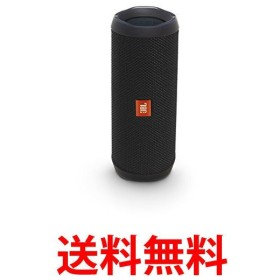 JBL FLIP4 Bluetoothスピーカー IPX7防水/パッシブラジエーター搭載/ポータブル ブラック JBLFLIP4BLK|1