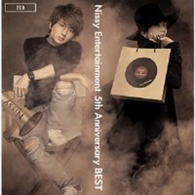 CD / Nissy(西島隆弘) / Nissy Entertainment 5th Anniversary BEST (通常盤)