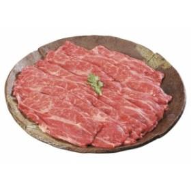 九州産黒毛和牛すきやき  L-Y-S090-1