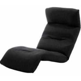セルタン 10163-004 和楽の雲 日本製座椅子・2タイプ・リクライニング付きチェアー (上 ダリアン ブラック) (沖縄・離島配送不可)