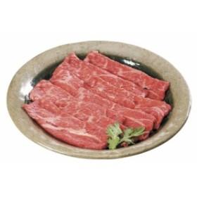 九州産黒毛和牛すきやき  L-Y-S060-2A