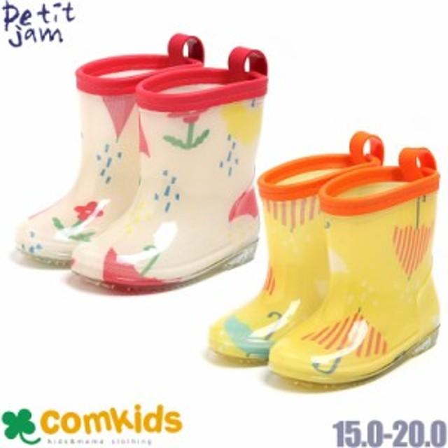 6e5bcde8d56b7 Petit jam(プチジャム)カサとお花のレインシューズ(子供用長靴 雨具 ...