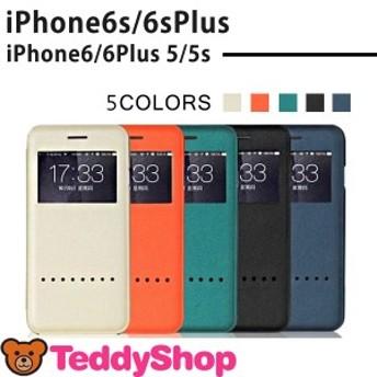 iPhone6s ケース iphone6 Plus ケース iPhone ケース iPhone 手帳 アイフォン6sプラス スマホケース カバー iPhone6s 手帳 ケース