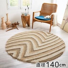 ラグ 円形 直径140cm 防ダニ 床暖 ホットカーペット対応 ベージュ ( カーペット ラグマット じゅうたん 絨毯 )