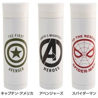 マーベル ステンレスボトル 300ml 81337 ヤクセル (D)水筒 マグボトル ステンレスボトル お弁当 ランチ ヒーロー キャラクター