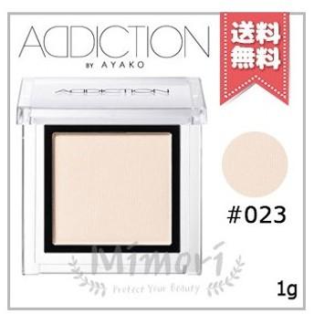 【送料無料】ADDICTION アディクション ザ アイシャドウ #023 1g