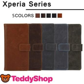 SOV31手帳型ケース SO-02H SO-03H スマホケース カバー Xperia ケースau Xperia Z5 Compact ケース Xperia Z5 Premium ケース Z4 レザー