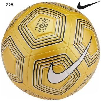 【数量限定 超特価】ナイキ NIKE ストライク ネイマール SC3503 ジュニア サッカーボール 4号 セール