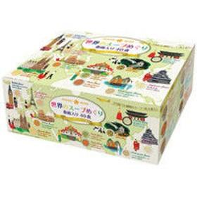 【アウトレット】ひかり味噌 世界のスープめぐり 春雨スープ 1箱(40食入)