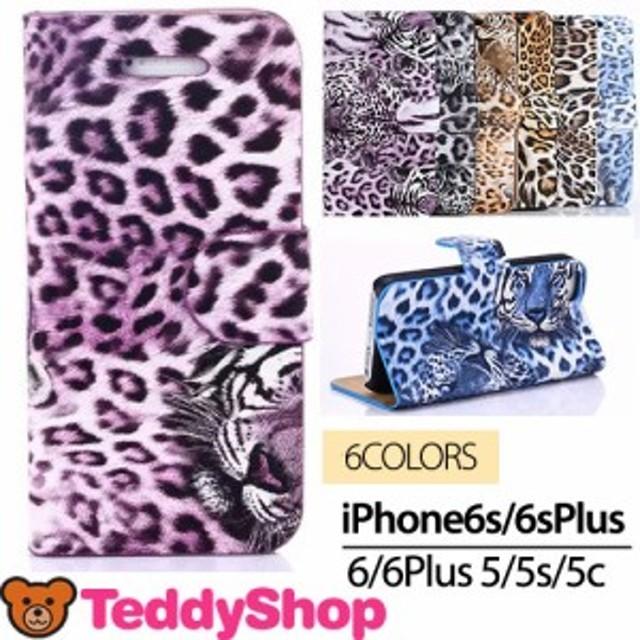 iPhone6s Plusケース SE iPhone6s手帳ケース iPhone6Plusケース iPhone5sケース iPhone5cケース スマホケース xperia z3カバー レザー