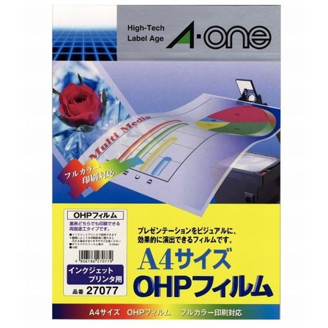 A-one エーワン OHPフィルムインクジェット用10シ Q27077 (0046176)  送料区分B