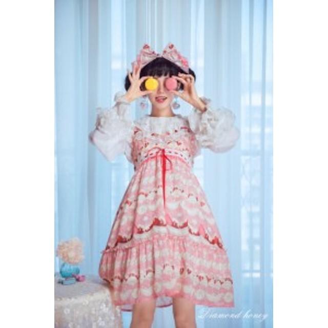 bf4175de79e3d ロリータドレス lolita ロリィタ ロリータ Diamond Honey イチゴクリームジャンパースカート ジャンスカのみ 甘ロリ