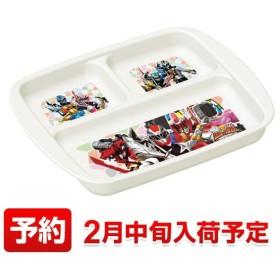 ランチプレート ランチ皿 騎士竜戦隊リュウソウジャー 子供 食器 キャラクター 日本製 ( リュウソウジャー プレート 食洗機対応 電子レンジ対応 皿 )