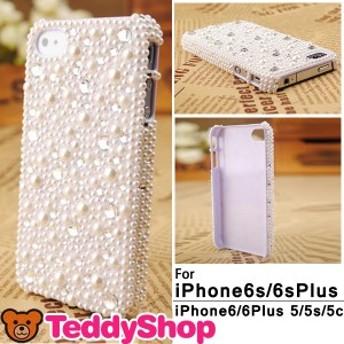 iPhone6sケース iPhone6sPlusケース iPhone5sケース iPhoneSEケース iPhone5ケース かわいい スマホケース デコ カバー iPhoneケース