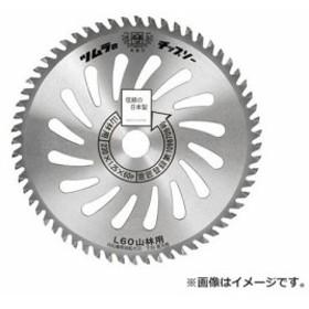 ツムラ L-60 山林用 230mm [r13][s1-060]
