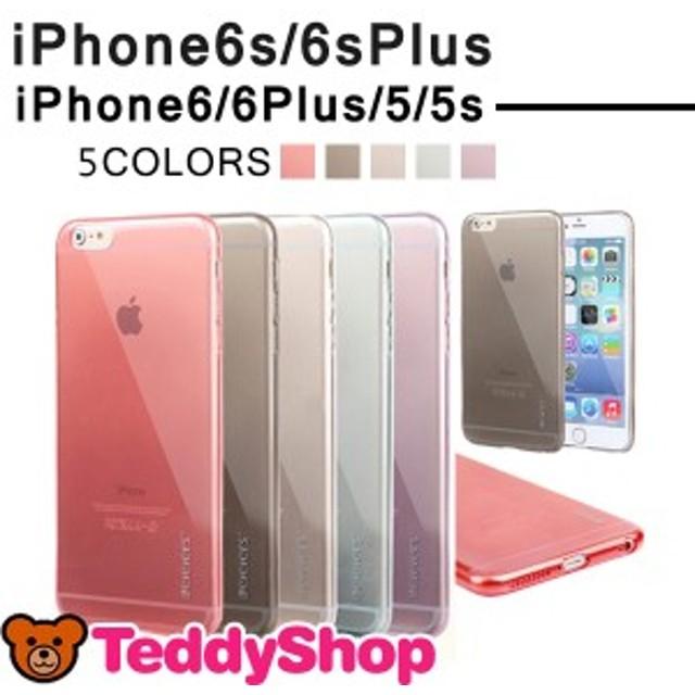 1aefbe34c3 iPhone ケース iPhone6s ケース iPhone6 ケース iPhone6s plus ケース tpu クリア iPhone6 plus ケース  カバー ソフト