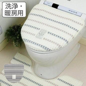 スヌーピー フタカバー SNソフトモノトーン 洗浄便座用ふたカバー ( トイレ ふたカバー カバー )