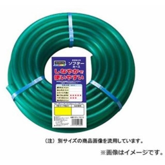 TOYOX ソフターホース 5M SFH-1505G [r13][s1-080]
