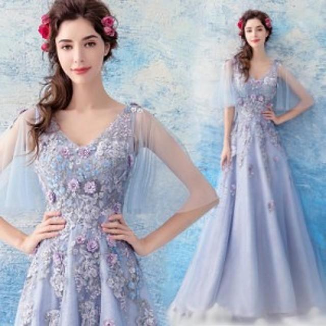 花柄 パープル ウエディングドレス 大きいサイズ パーディードレス ロングドレス 二次会 撮影用 花嫁 演奏会 結婚式 高品質