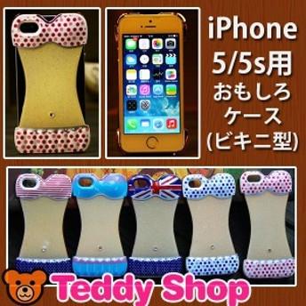 iPhone SE iphone5sケース iphone5ケース 金属 アイフォン5sカバー アルミ メタリック iphoneカバー スマホケース スマホカバー