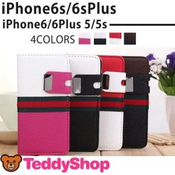 送料無料iPhone6sPlus ケース iphone6s カバー iPhone6 plus/6 iPhone SE アイフォン6s プラス ケース 手帳型ケースiphone5s レザー