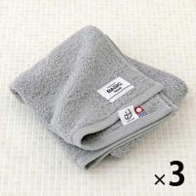 今治タオル フェイスタオル ロハコ限定 LOHACO Basic towel ストーングレー 約34×80cm 3枚