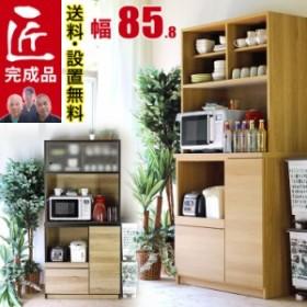 食器棚 レンジ台 おしゃれ 幅85.8 奥行45 高さ181.4 カスタムオーダー パオロ 完成品 日本製 キッチン収納