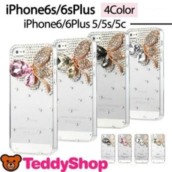 iPhone5 ケース iPhone5s ケース iPhonese ケース iPhone ケース iPhone5c ケース スマホケース アイフォン5s かわいい キラキラ デコ