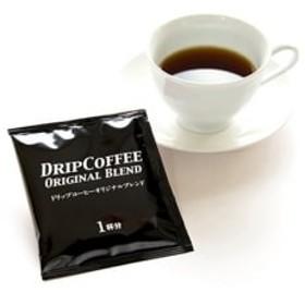 ハラダ製茶 ドリップコーヒー オリジナルブレンド 7g×100p