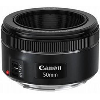 【標準】交換レンズ(標準・単焦点) EF50mm F1.8 STM EF5018STM