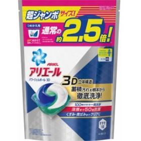 P&G (301450)アリエールパワージェルボール3D詰替用 超ジャンボサイズ 44個
