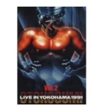 男闘呼組/LIVE IN YOKOHAMA 1991 Vol.2 (期間限定) 【DVD】
