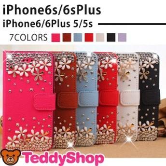 iPhone6s Plus ケース iPhone6 Plus ケース 手帳型スマホケース iPhone5s ケース iPhone se ケース キラキラ スマホカバー レザー キレイ