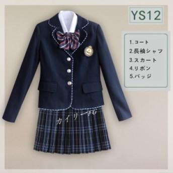 女の子スーツ 学生制服 フォーマル 入学式 ジュニア 上下セット セーター ブラウス スカート リボン バッジ  女子高校生 長袖 5点セット