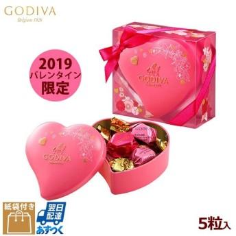 ゴディバ (GODIVA) 2019限定品 G キューブ アソートメント ミニハート缶 5粒 (赤) #200080 ホワイトデー お返し