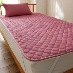 綿混ワッフル素材の速乾・抗菌・防臭敷きパッド 「ピンク」