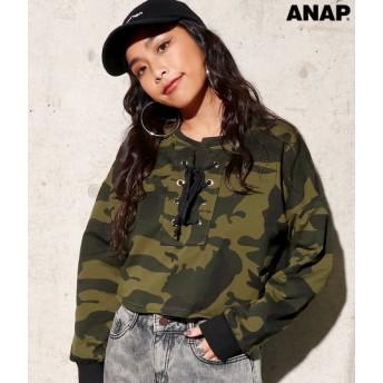 【セール開催中】ANAP(アナップ)レースアップカモフラクロップドトップス