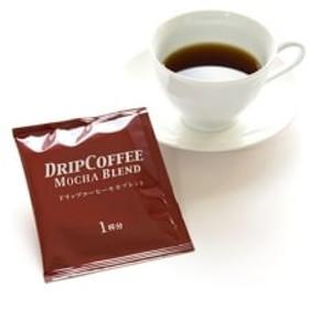 ハラダ製茶 ドリップコーヒー モカブレンド7g×100p