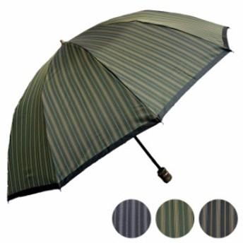 小宮商店 甲州織 ドビーストライプ 折傘 60cm 10本骨(折りたたみ傘 折り畳み傘 雨傘 男性 メンズ 紳士 傘)