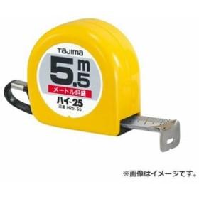 タジマ(Tajima) ハイ-25 5.5M H25-55BL [r13][s2-010]