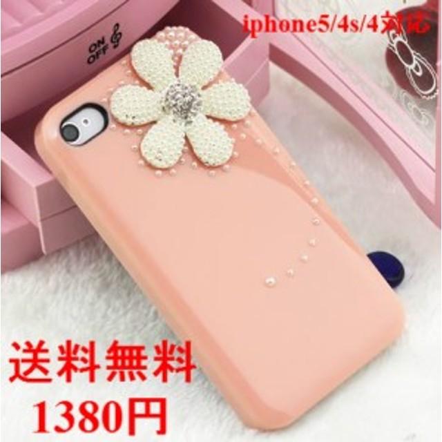 iPhone5sケース アイフォン5s iphone4s iPhone5カバー iphone SEケース かわいい スマホケース ブランド デコ スマホカバー iPhoneケース