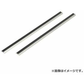 【メール便可】SK11 替刃式カンナ用ブレード P-25 136MM [r13][s1-000]