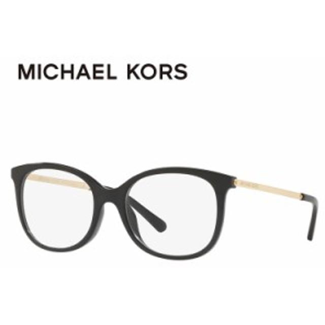 f3e40a8c38d6 マイケルコース メガネフレーム 2018年新作 ユニバーサルフィット MICHAEL KORS MK4061U 3332 53