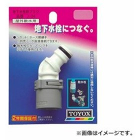 TOYOX 地下水栓用プラグ J-24 [r13][s2-010]